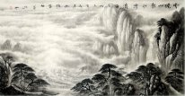 Landscape with cloud - Chinese Painting