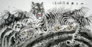 Tiger-Ink - Peinture chinoise