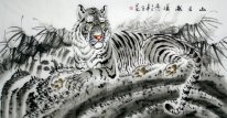 Tiger-Ink - Pittura cinese