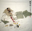 The sheeping old man-Laotou - Chinese Painting