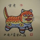 Zodiac & Tiger - la pintura china
