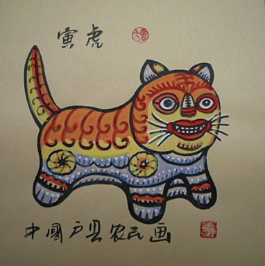 Zodiac&Tiger - Chinese Painting