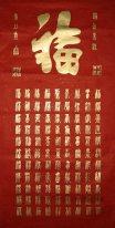 Blessing-Red paper Golden words - Chinese Painting
