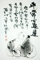 Stride is the Road-The combination of calligraphy and figure-CNA