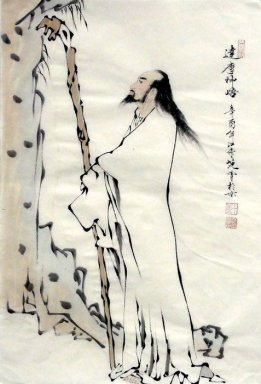 Poetry - Chinese Painting