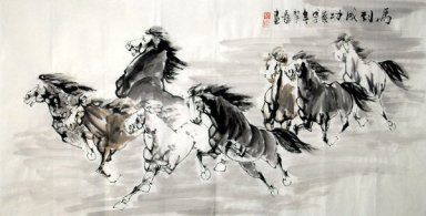 Horse - Chinese Painting