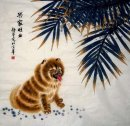 Dog-Family prosperity - Chinese Painting