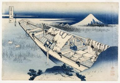 View Of Fuji From A Boat At Ushibori 1837