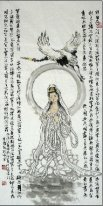 GuanShiyin, Guanyin and crane- Chinese Painting