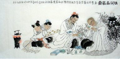 Gao shi - Chinese Painting