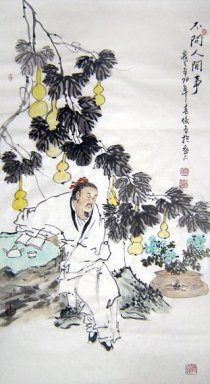 Tea, Old man - Chinese Painting