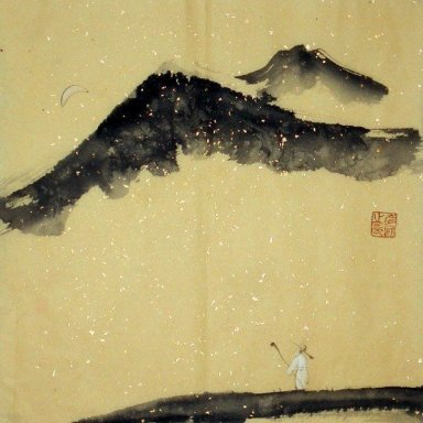 Hills - Chinese painting