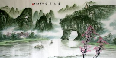 Grotesque mountain - Chinese Painting