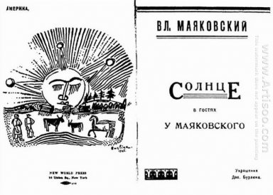 Cover Of The Book The Sun Visits Mayakovsky By Vladimir Mayakovs