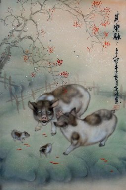 Pig - Chinese Painting