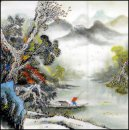 Mountain and waterfall, Tree - Chinese Painting