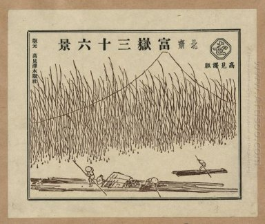 Pictorial Envelope For Hokusai S