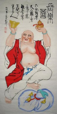 Figure - Chinese Painting