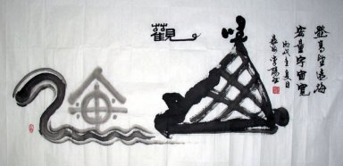 View Cang sea-Pictographic - Chinese Painting