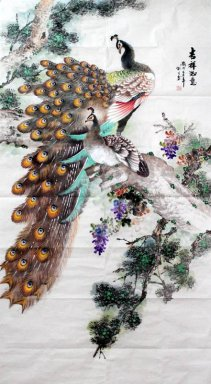 Peacock-Lucke - Chinese Painting