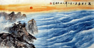 Sea - Chinese Painting
