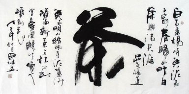 Tea-Beautiful calligraphy - Chinese Painting