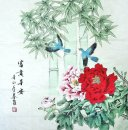 Bamboo&Peony&Birds - Chinese Painting