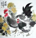 Chrysanthemum & Chicken - Chines Malerei