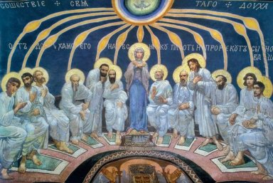 Descent Of Holy Spirit On The Apostles 1885