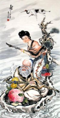 Clan and old man - Xianhe - Chinese Painting
