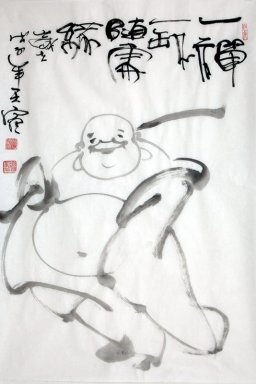 Buddhism-The combination of calligraphy and figur - Chinese Pain
