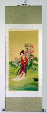 Beautiful lady - Mounted - Chinese Painting