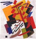 Non-Objective Composition (Suprematism)