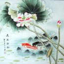 Fish & Lotus - pintura chinesa