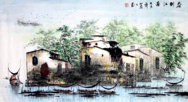 Water and house - Shui - Chinese Painting
