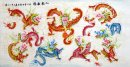 Dragon-playing with a pearl - Chinese Painting
