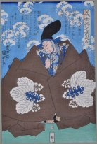 The famous Kabuki actor Takeda Harunobu (Takeda Shingen). From t