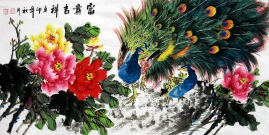 Peacock(Three Feet) - Chinese Painting