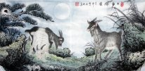 Sheep - Pintura Chinesa