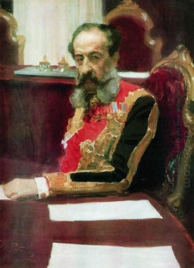Portrait Of Member Of State Council And Grand Chamberlain Prince