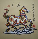 Zodiac y caballo - pintura china