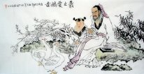 Old man, children, gooses - Chinese Painting