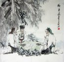 Three white-hair old men-Chinese Painting