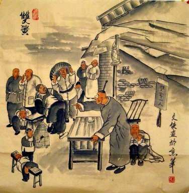 Old Beijingers, Double reed - Chinese painting