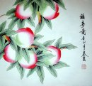 Peach - Chinese Painting