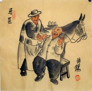 Old Beijingers, dentists - Chinese painting - Chinese painting