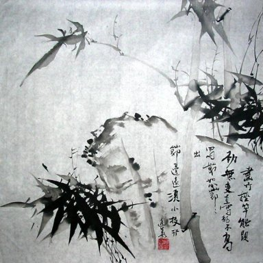 Bamboo-Show strength - Chinese Painting