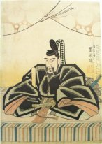 The scholar Sugawara no Michizane