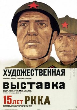 art exhibition of 15 years the red army 1933