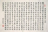Heart Sutra-White paper black words - Chinese Painting